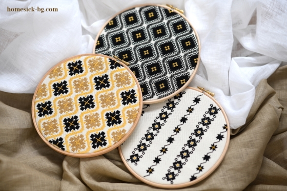 Basarabia Brown Gold Black Modern Orange Wall Embroidery