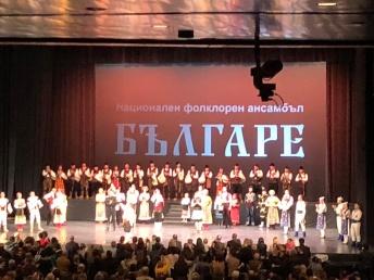 Folklore Ensemble Bulgare Eighth Wonder